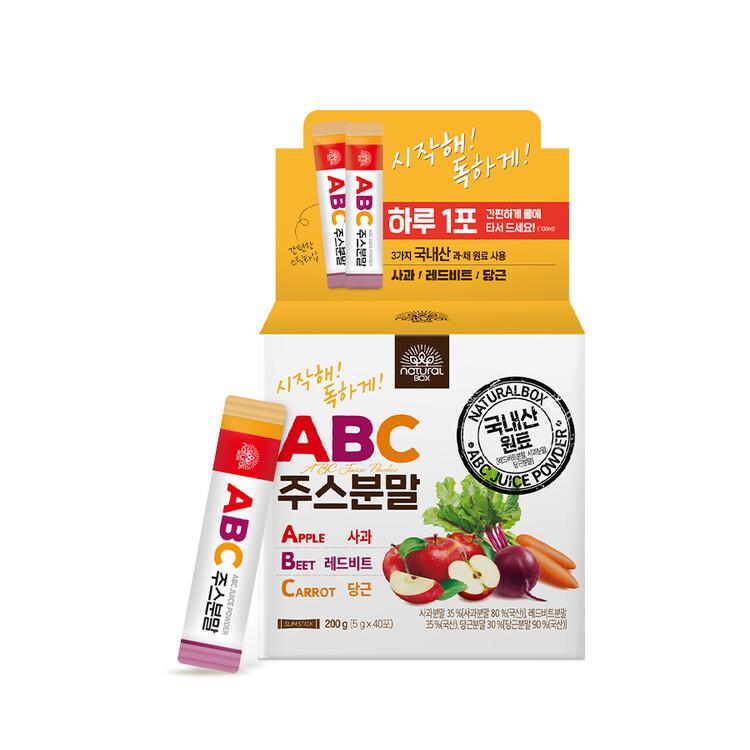 [한국생활건강] 내추럴박스 ABC주스 분말 스틱(5g x 40포)