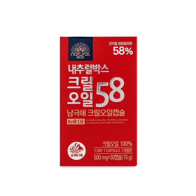 [한국생활건강] 내추럴박스 크릴오일58(500mg x 30캡슐)