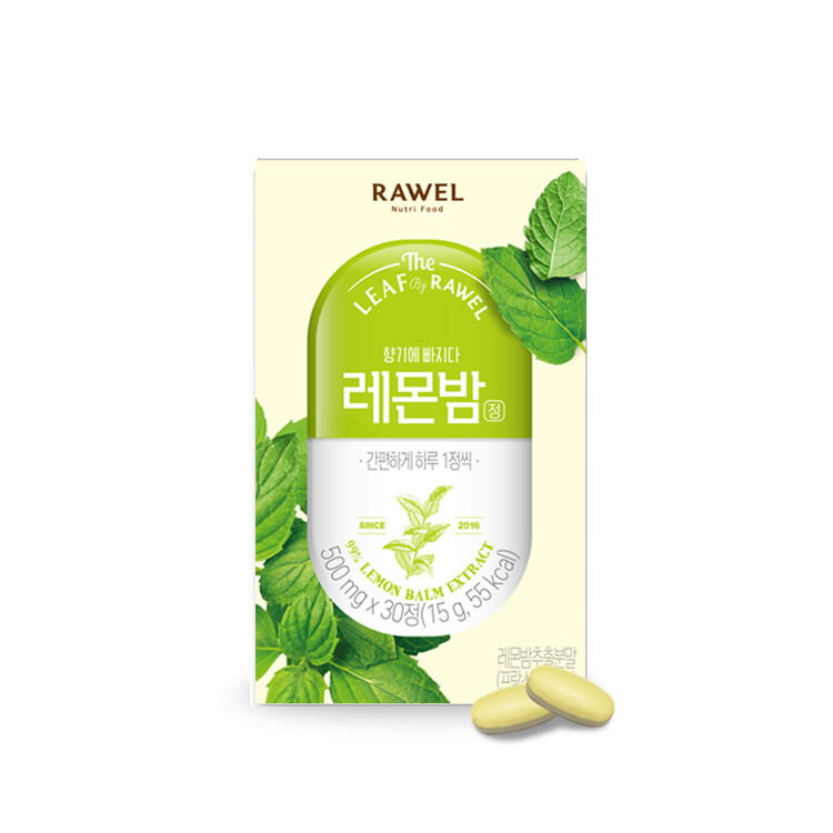 [한국생활건강] 로엘 레몬밤정
