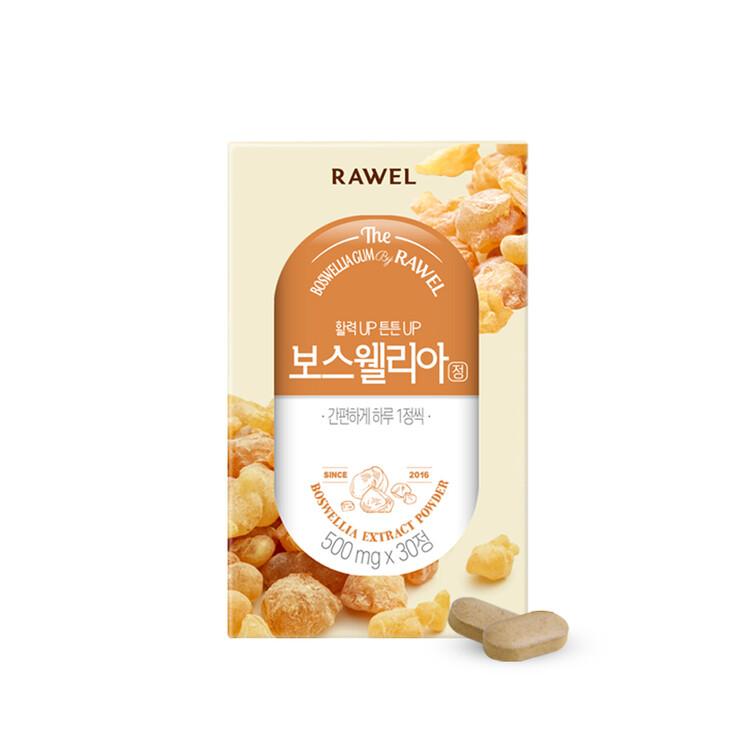 [한국생활건강] 로엘 보스웰리아정