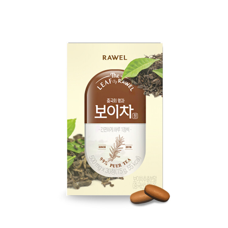 [한국생활건강] 로엘 보이차정