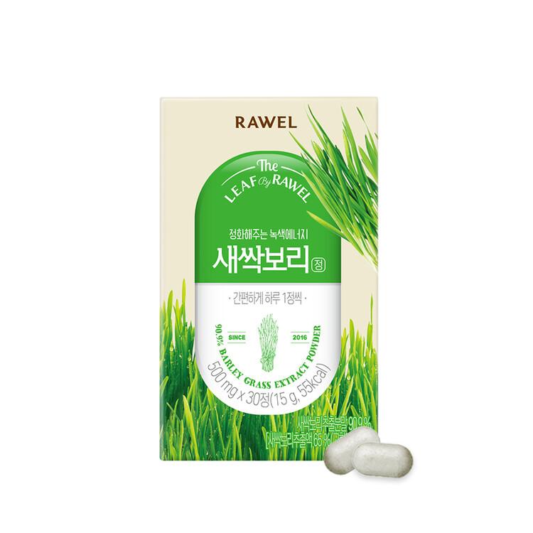 [한국생활건강] 로엘 새싹보리정