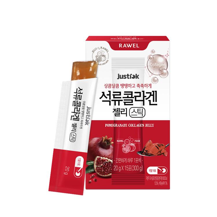 [한국생활건강] 로엘 저스틱 석류콜라겐 젤리스틱