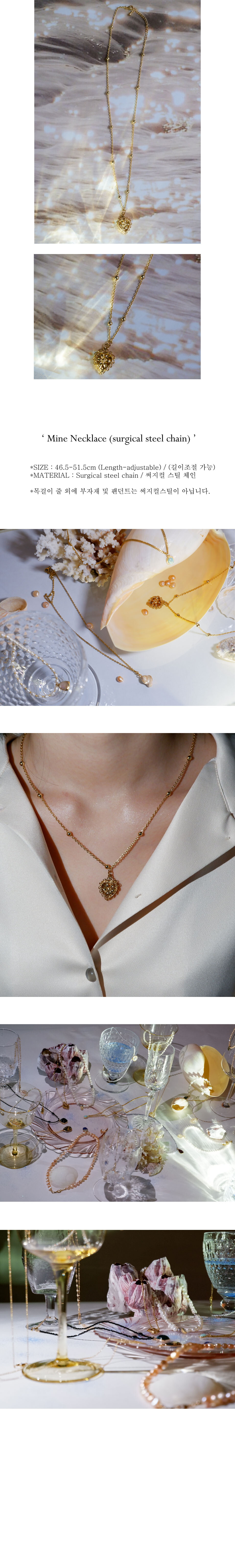 Mine Necklace (Surgical chain)