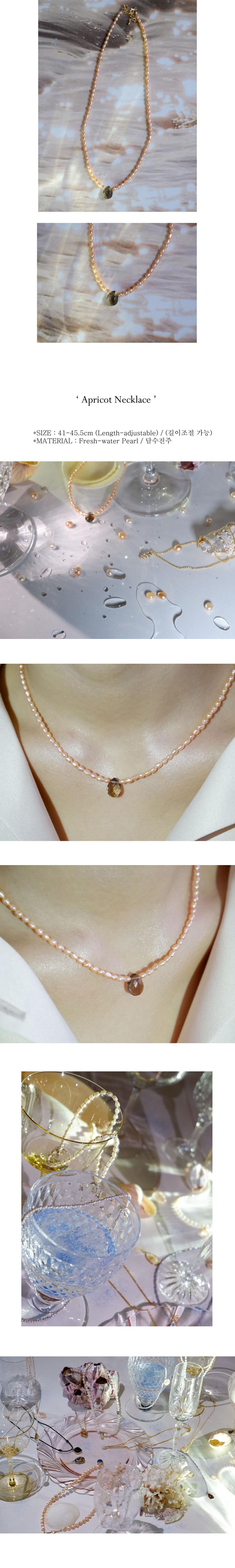 Apricot Necklace