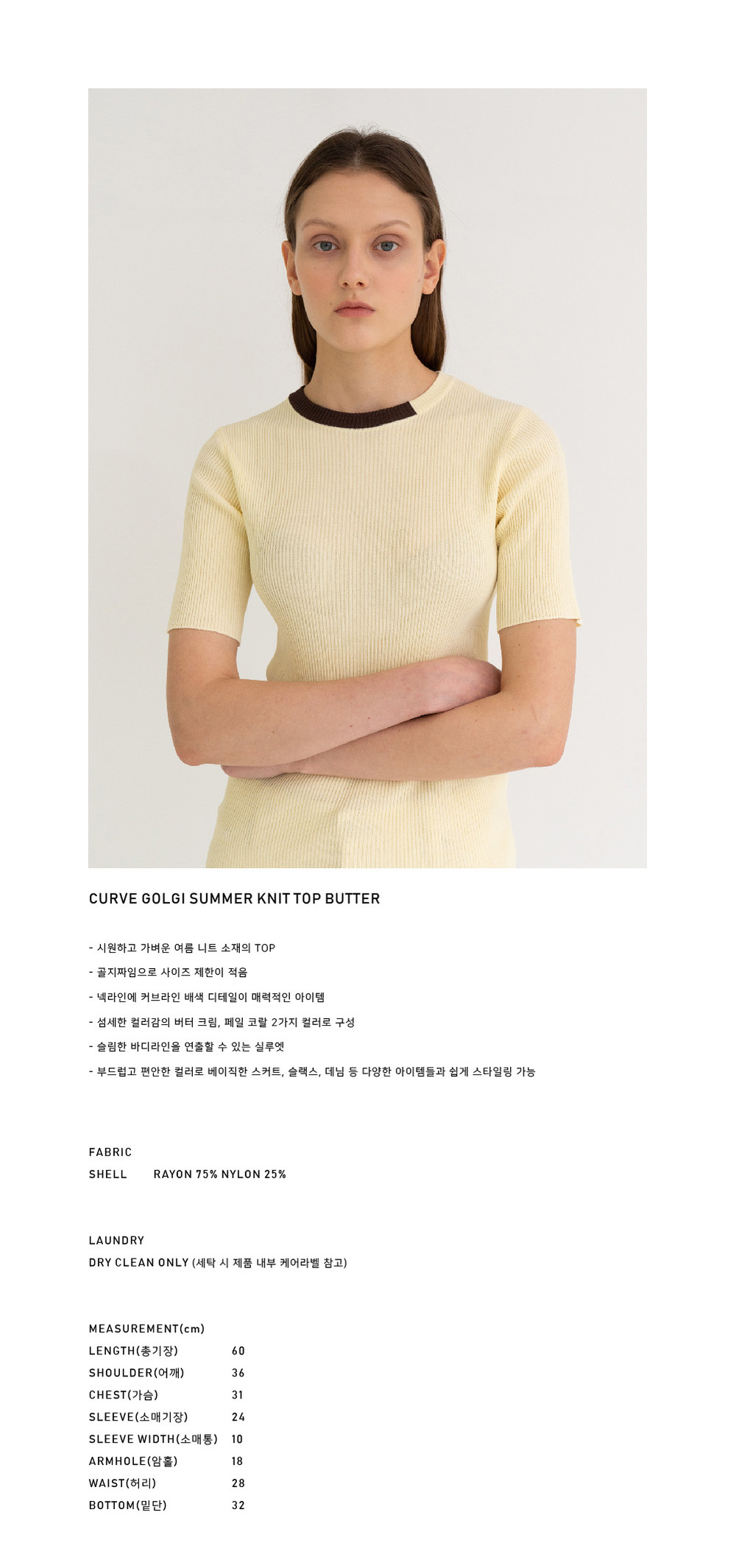 CURVE GOLGI SUMMER KNIT TOP BUTTER