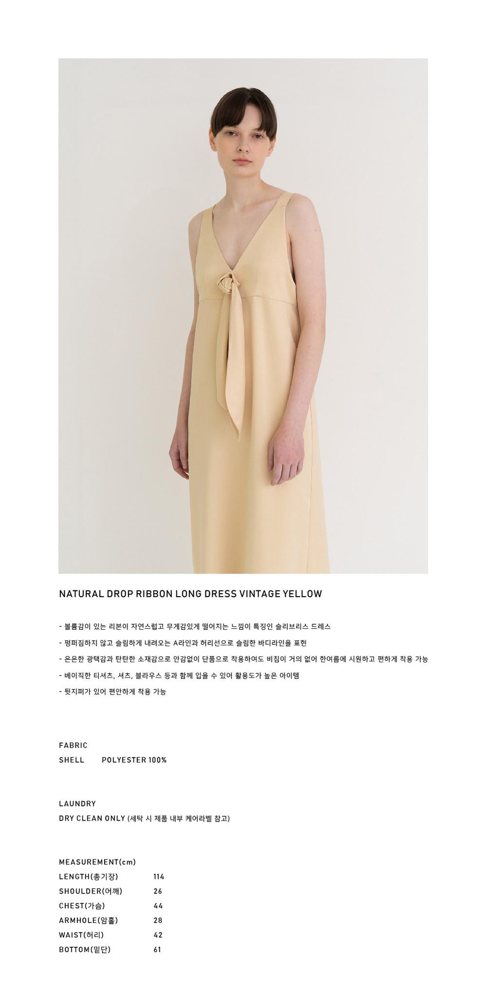 NATURAL DROP RIBBON LONG DRESS VINTAGE YELLOW