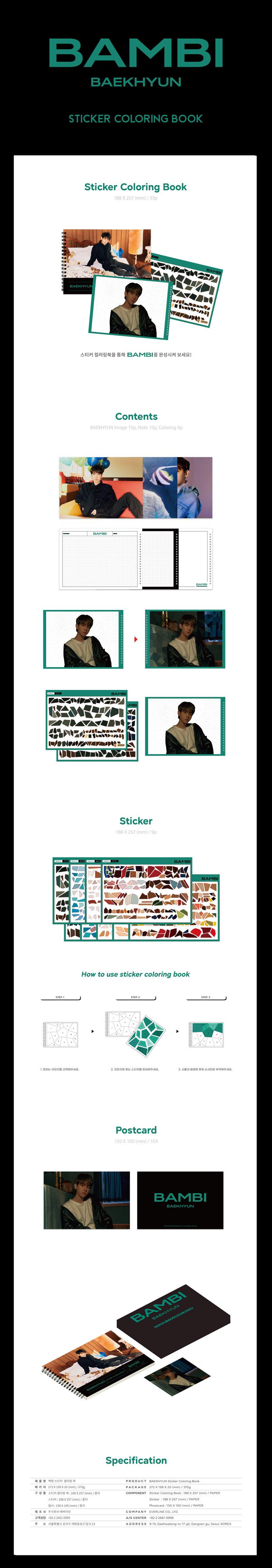 baekhyun coloring book