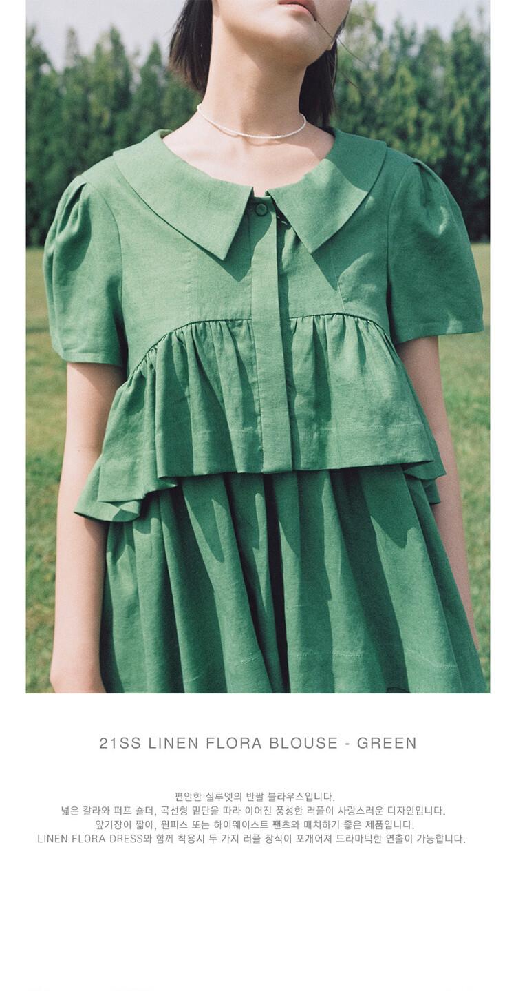 Флора зеленый купить ткань вермишель