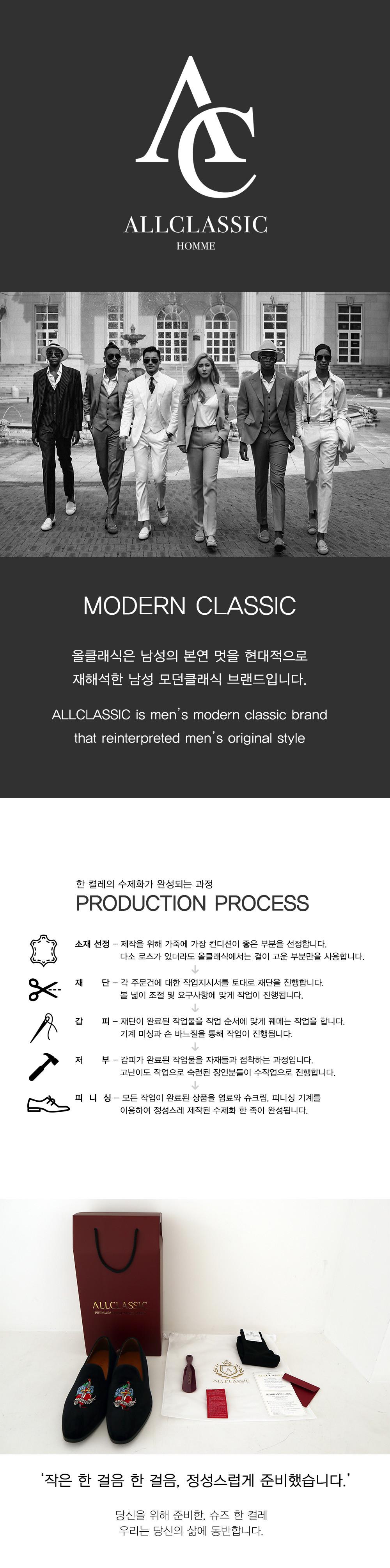 올클래식(ALLCLASSIC) ALC050 스탠다드 스니커즈 BLACK_su