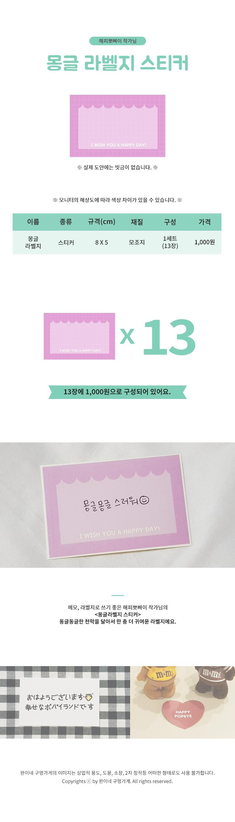 sticker82