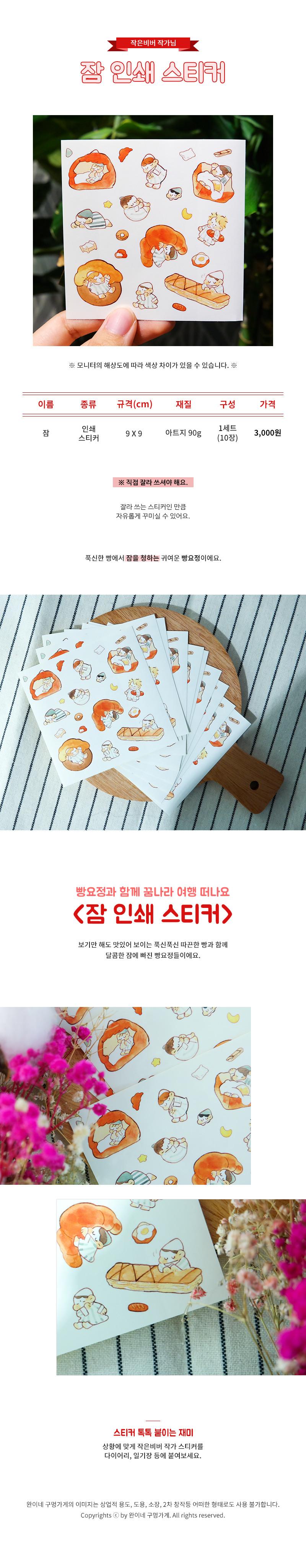 sticker115