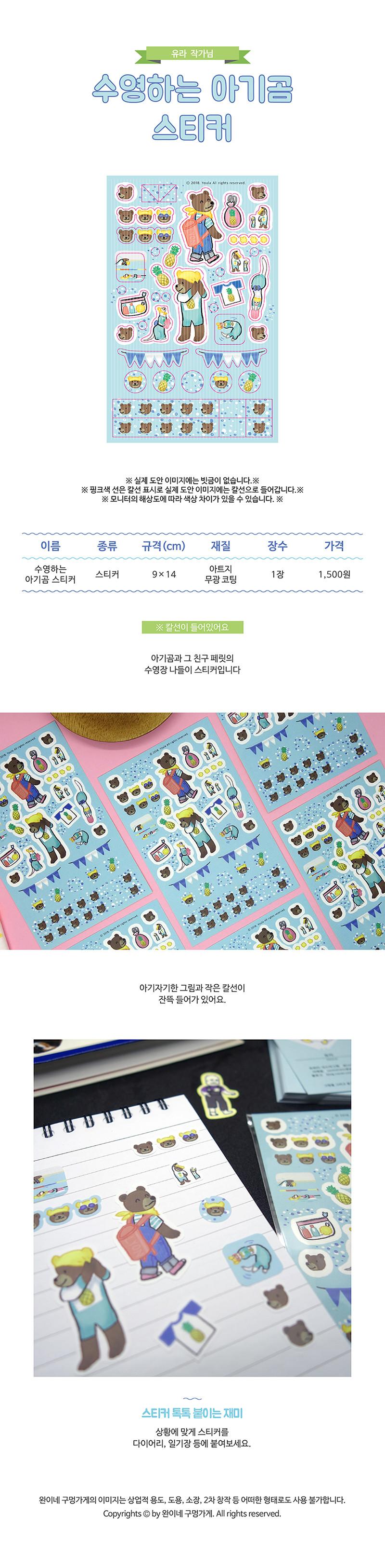 sticker118