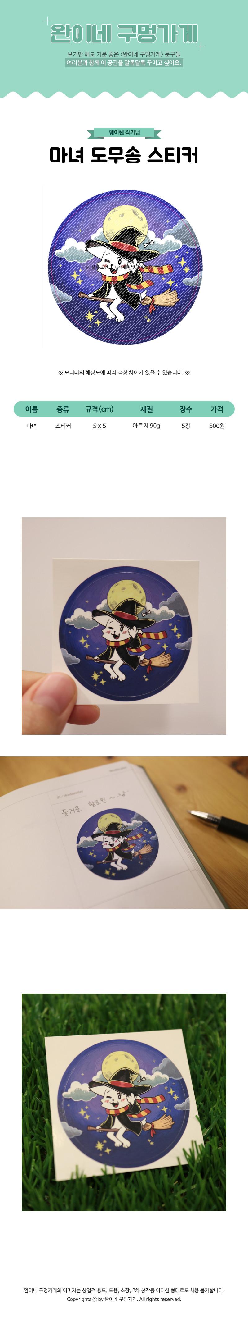 sticker131