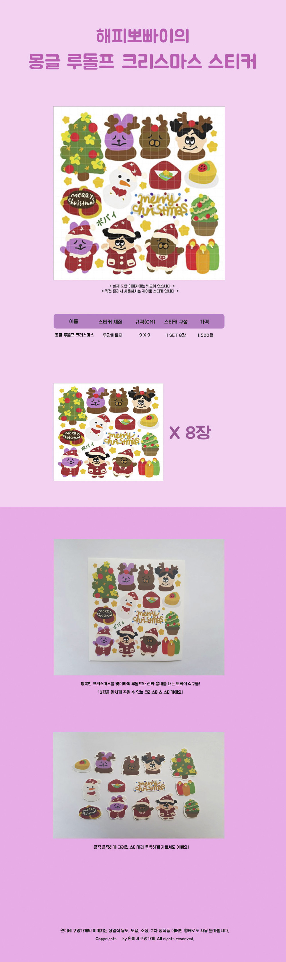 sticker169