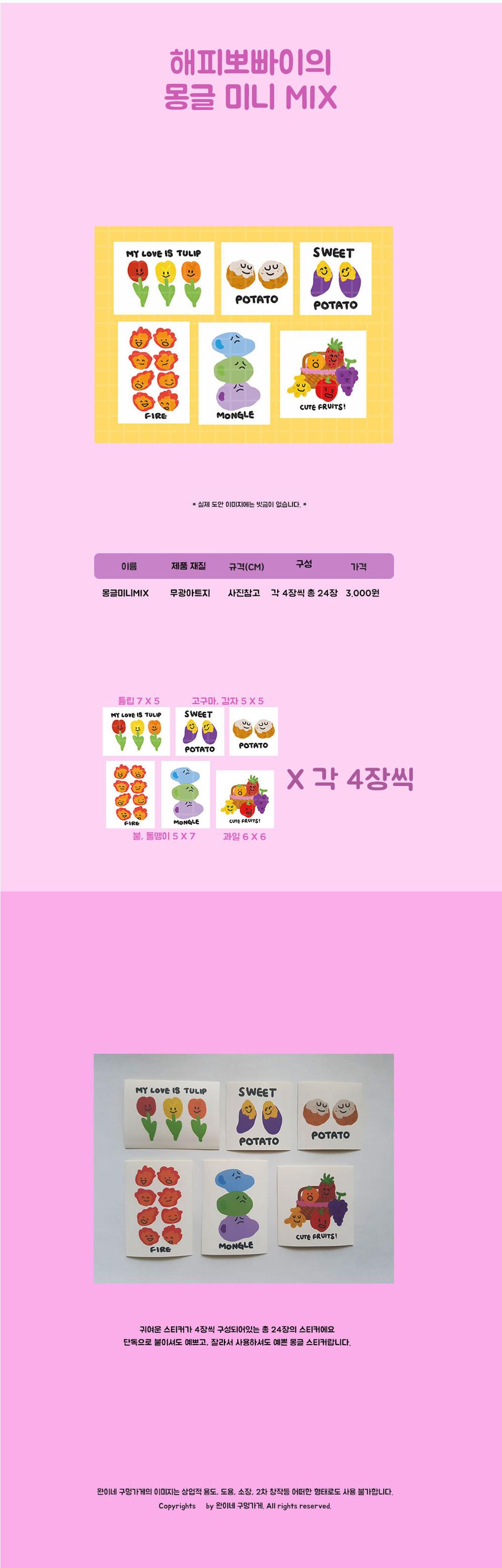 sticker171