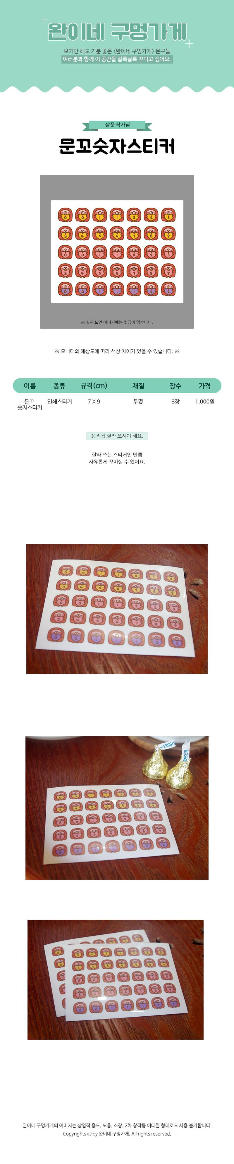 sticker203