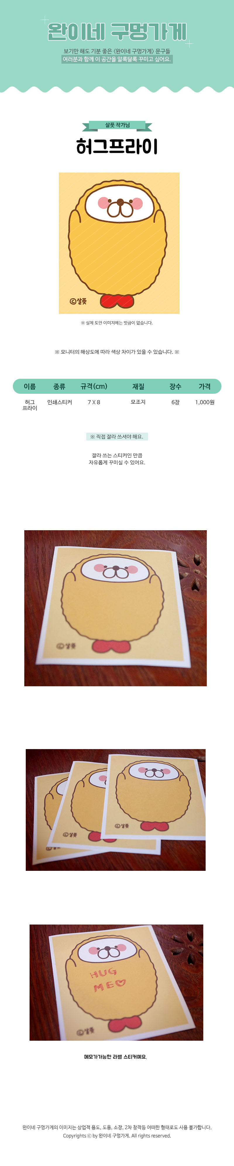 sticker204