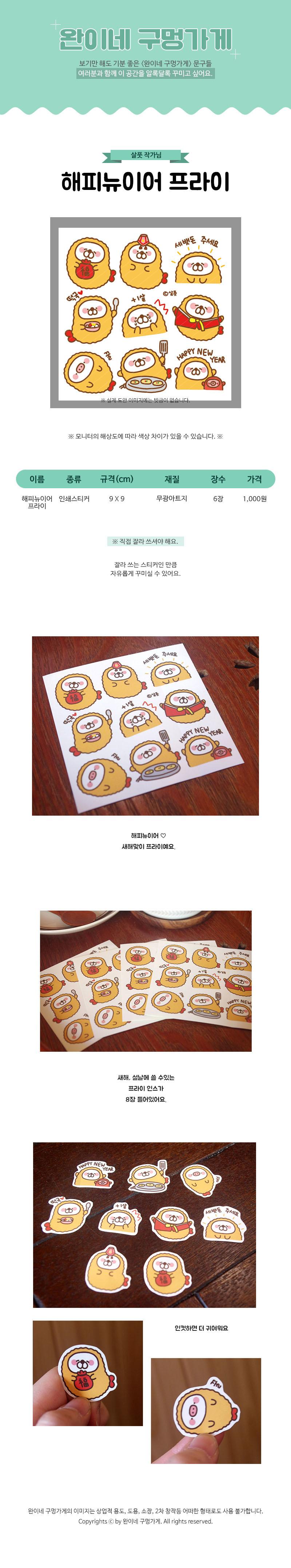 sticker207