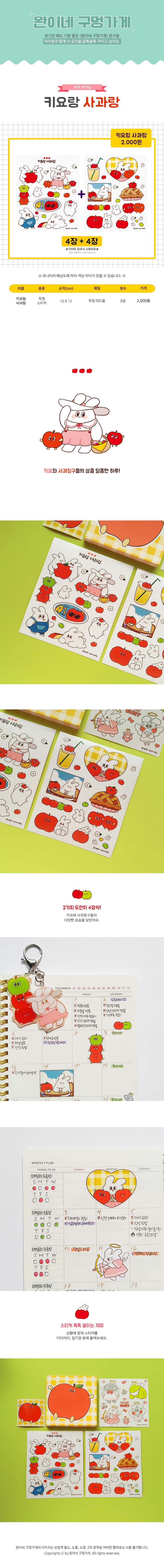 sticker223