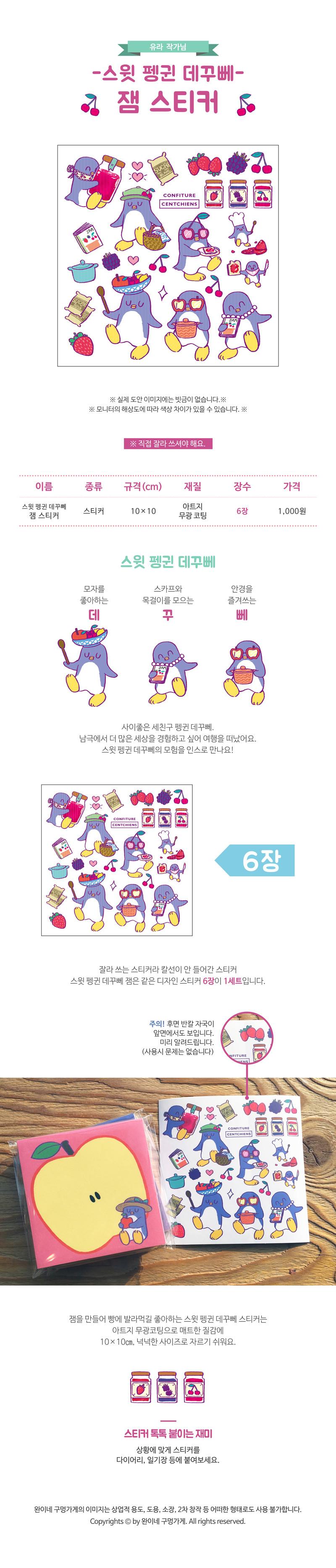 sticker228