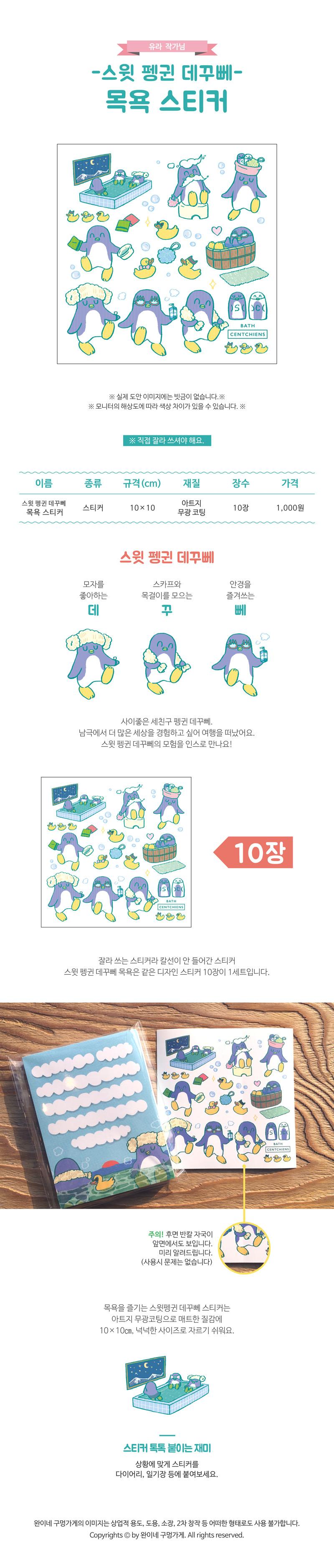 sticker229