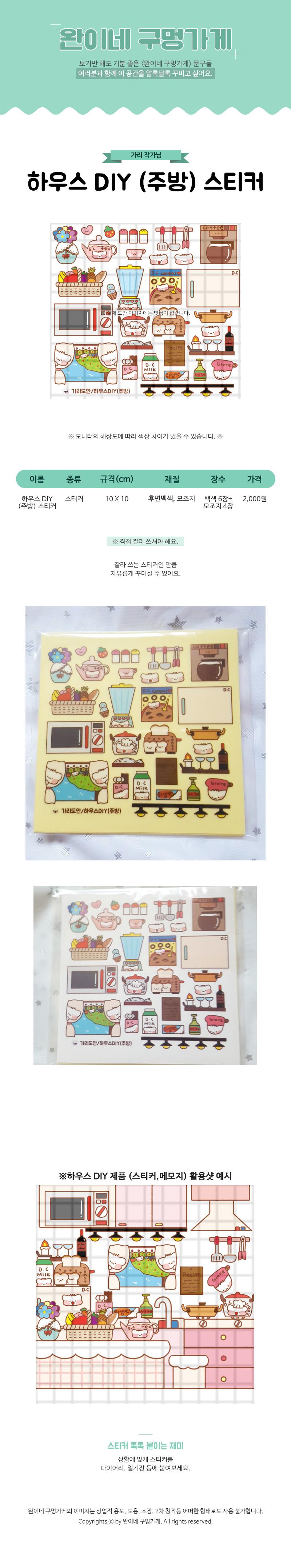 sticker251