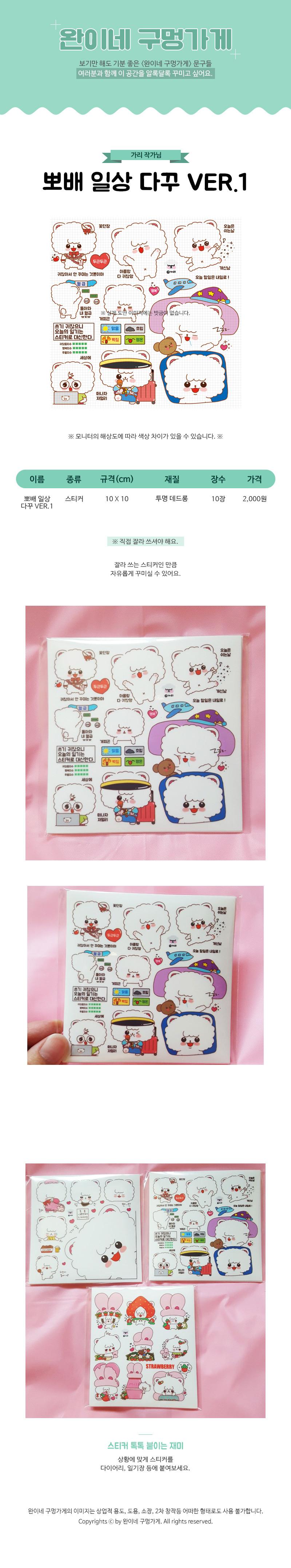 sticker253