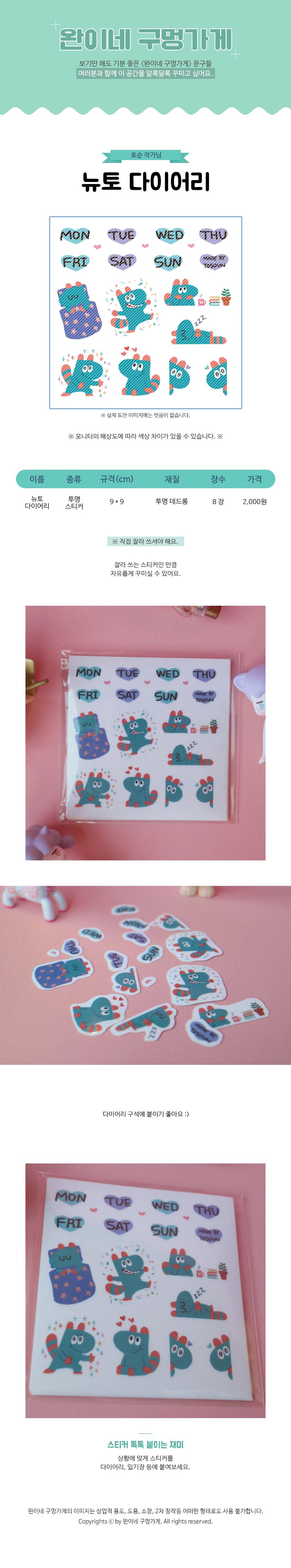sticker28
