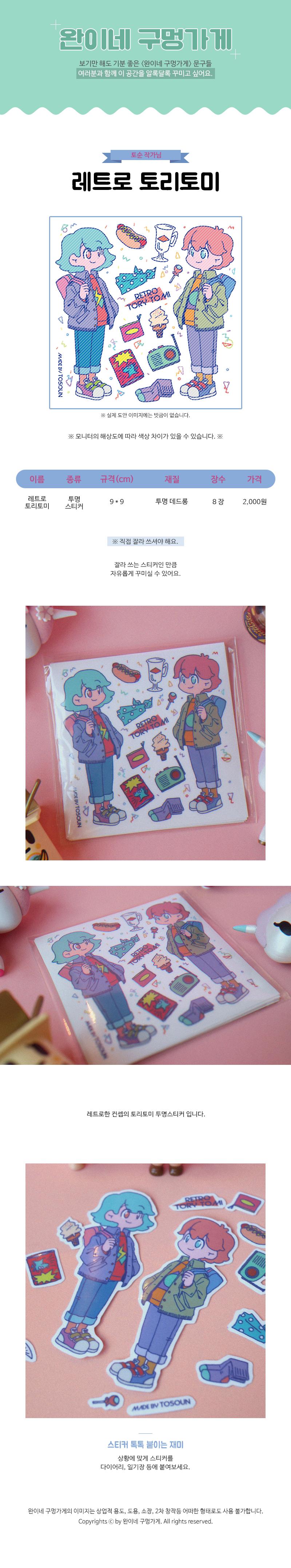 sticker29