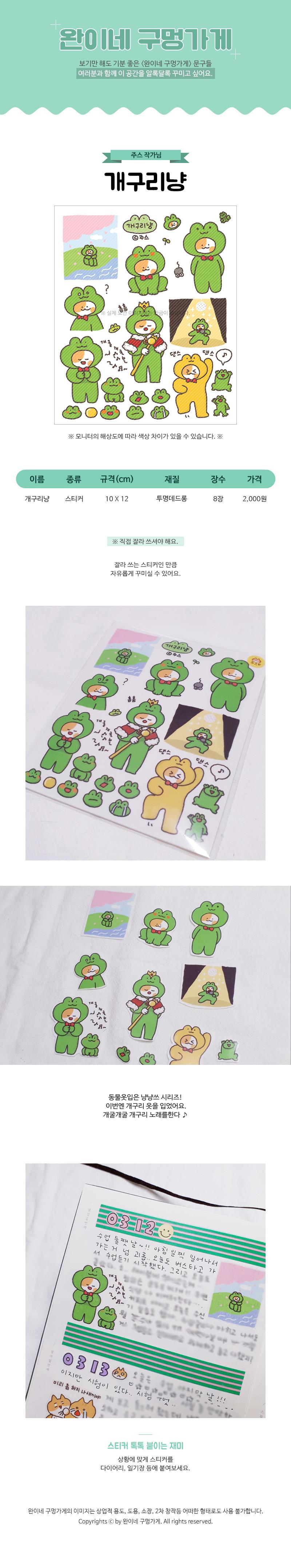 sticker309