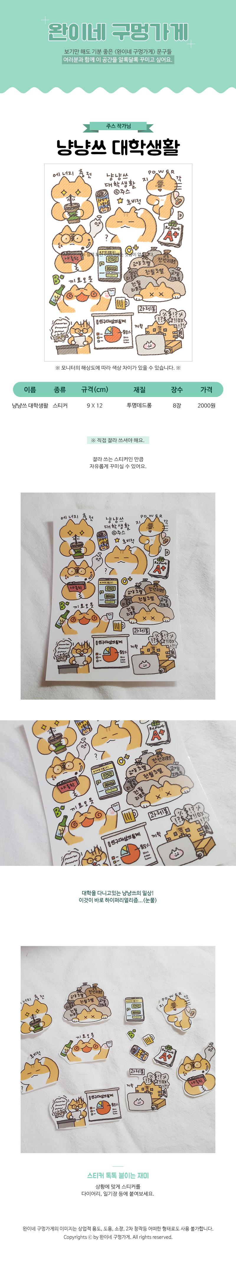 sticker316