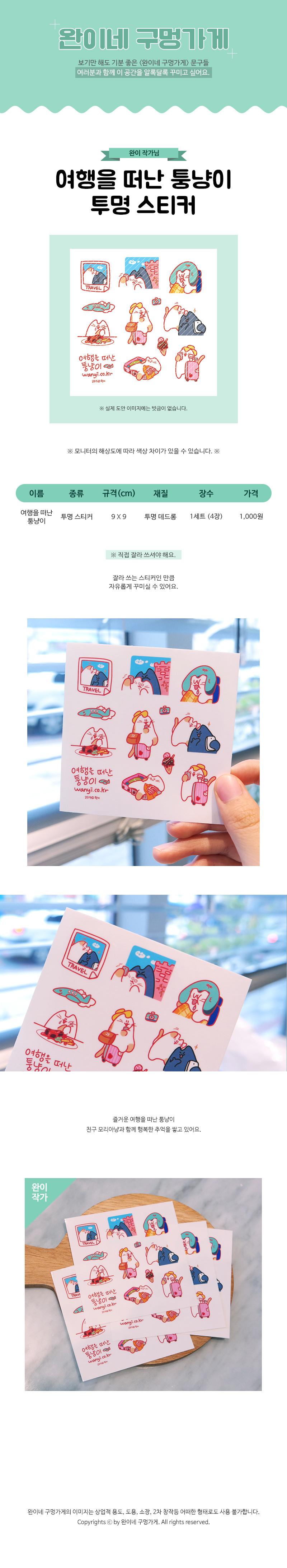 sticker341