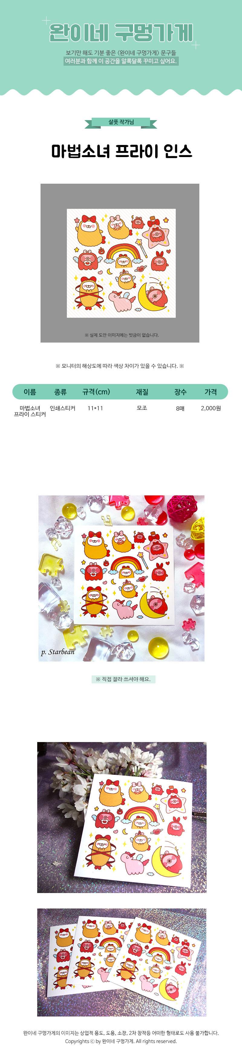 sticker320