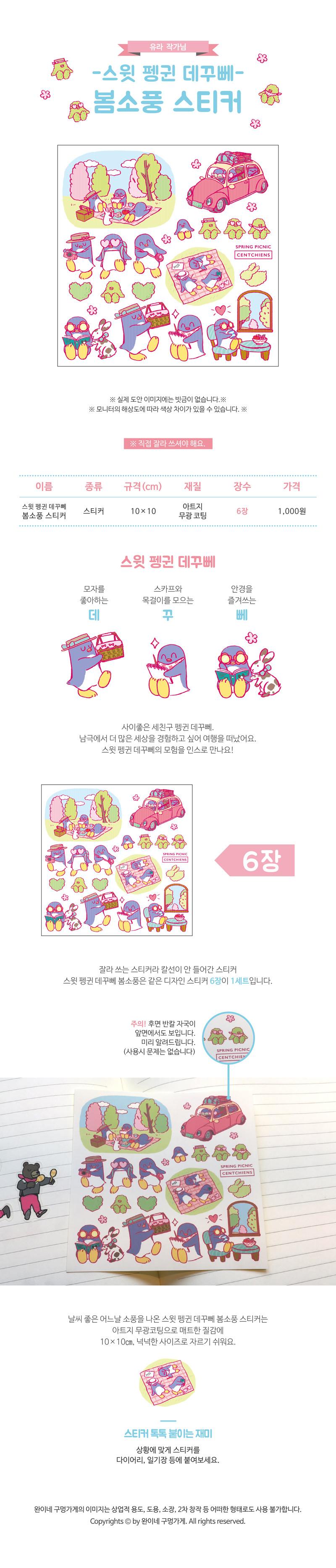 sticker385