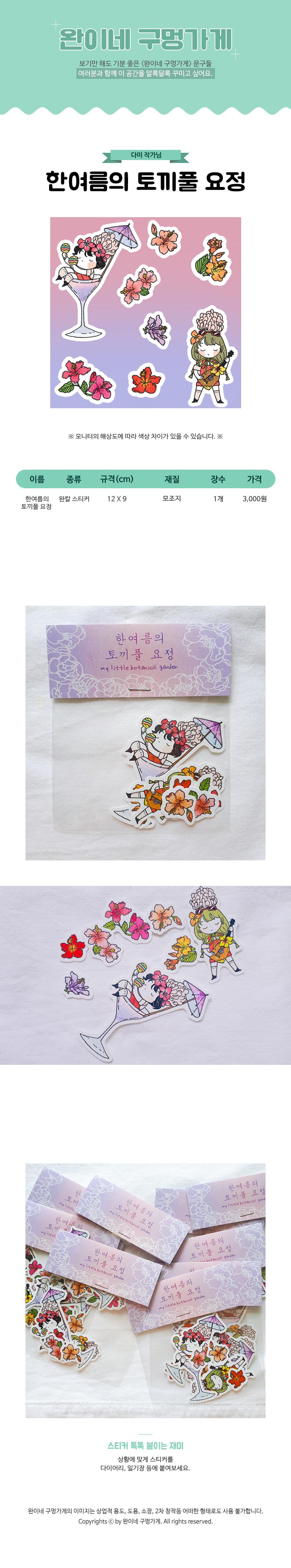 sticker414