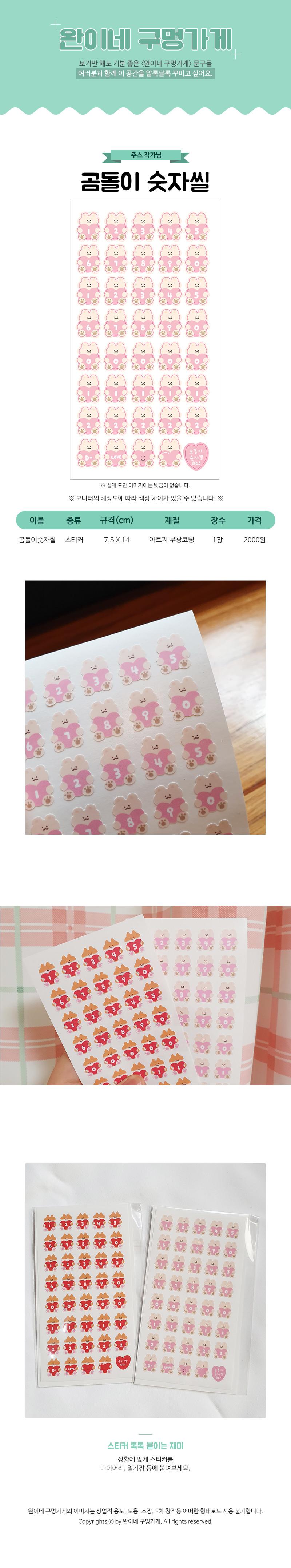 sticker421