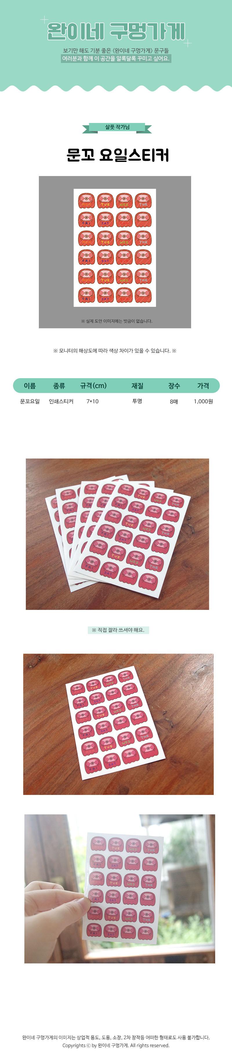 sticker450