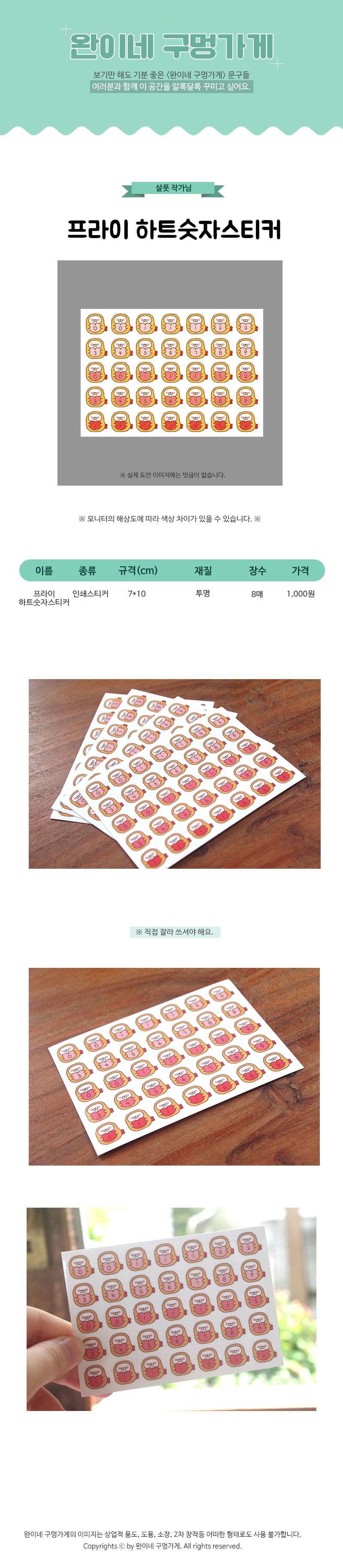 sticker459