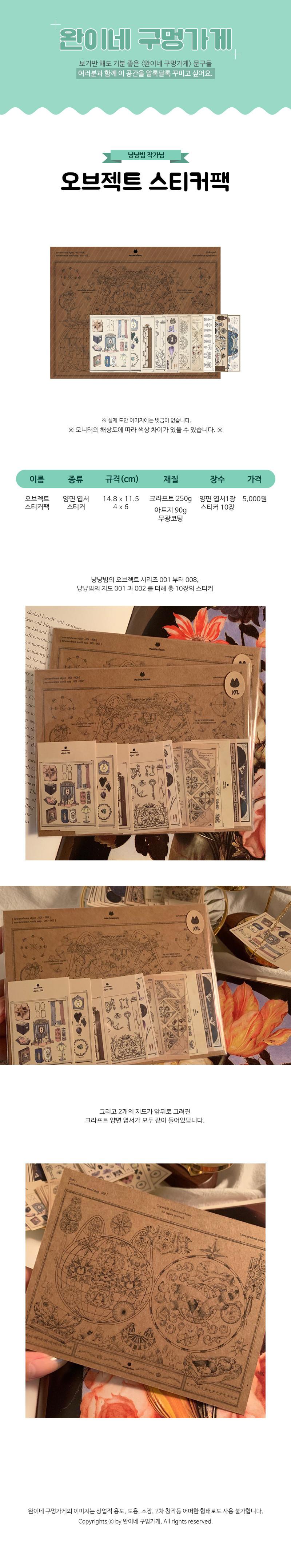 sticker461