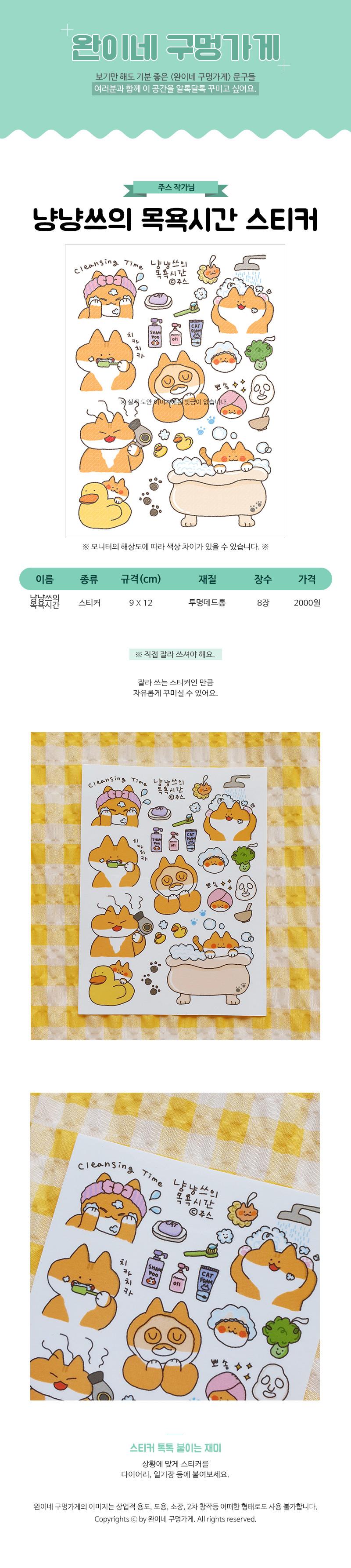 sticker467