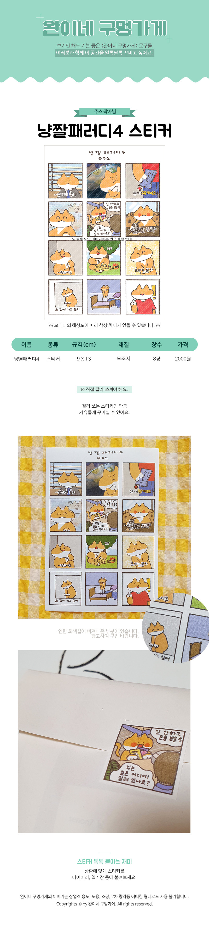 sticker469