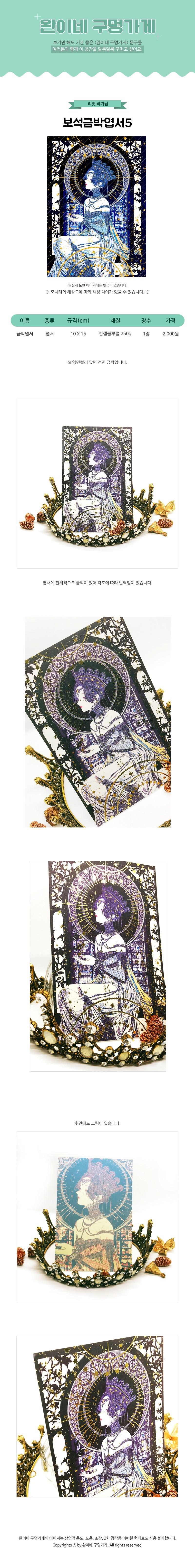 postcard44