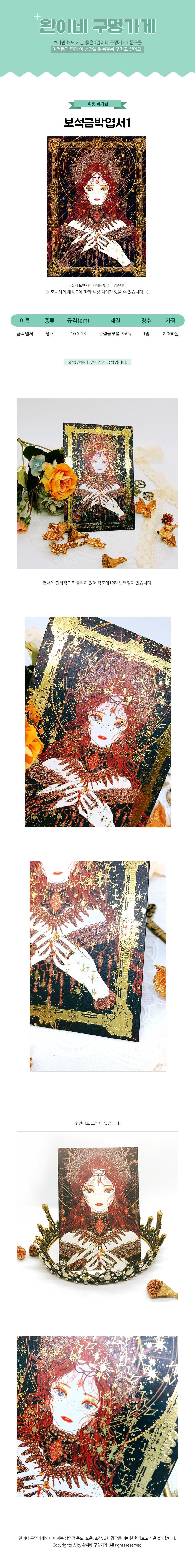 postcard48