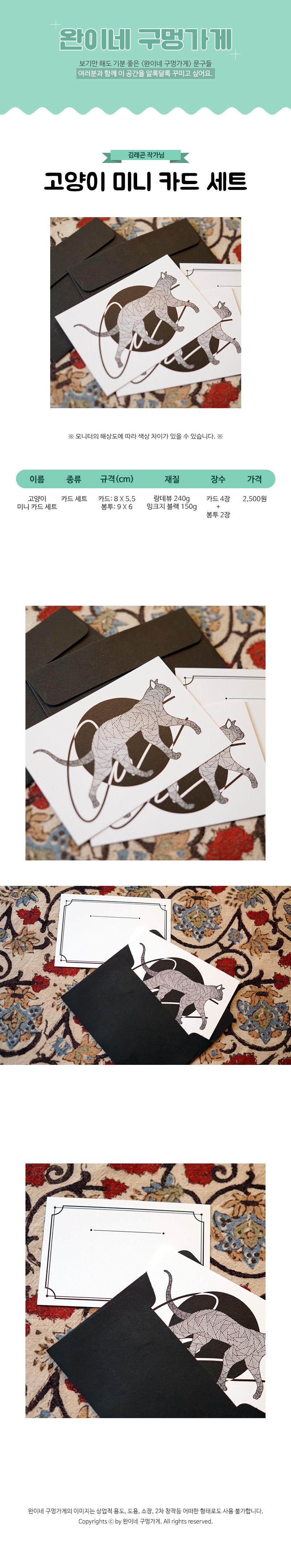 postcard70