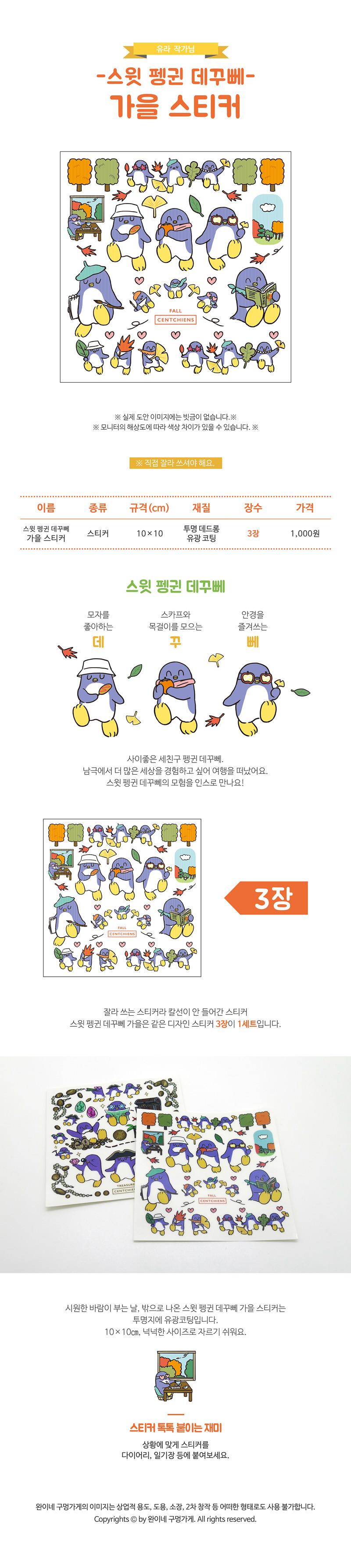 sticker522