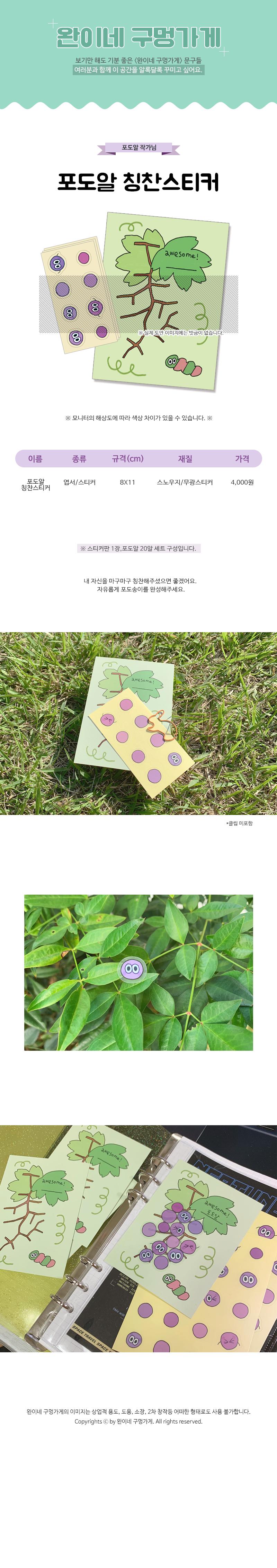 sticker523
