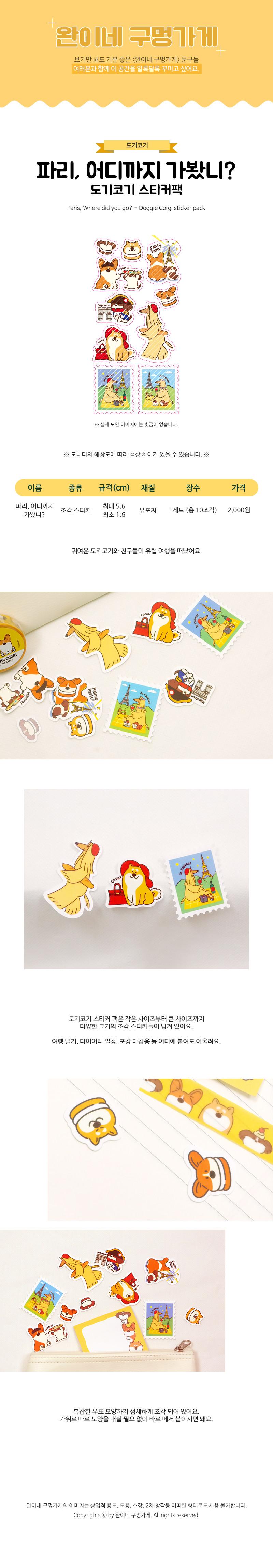 sticker529