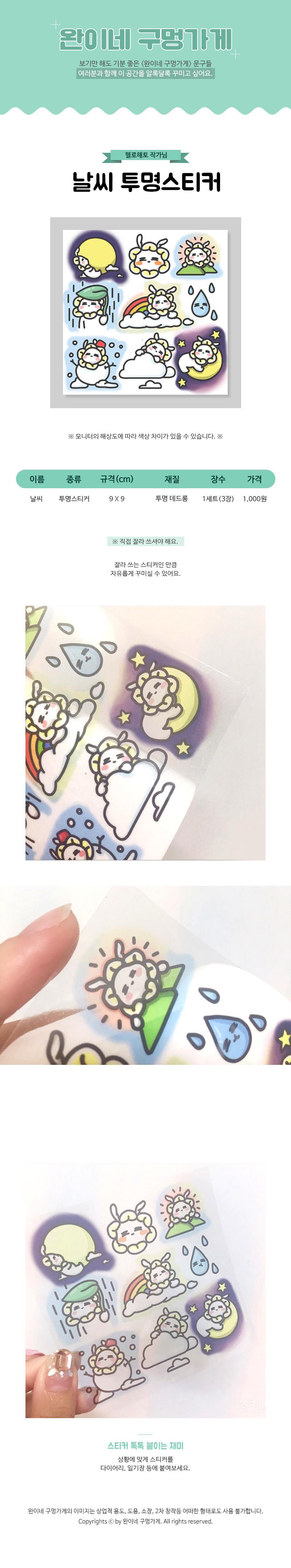 sticker189