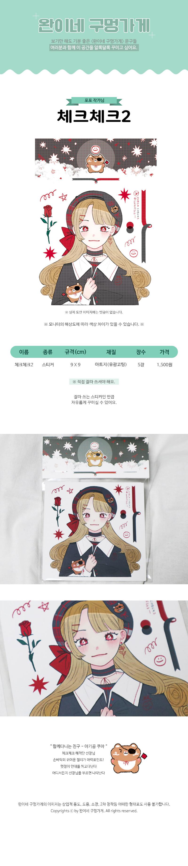sticker546
